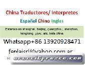 INTéRPRETE CHINO ESPANOL traductor en china EN BEIJING PEKIN, SHANGHAI, GUANGZHOU