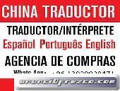 Intérprete /Traductor chino español en Beijing, China