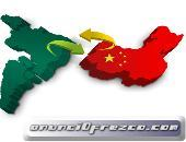 Intérprete/Traductor/Guía Español Chino en Cantón/Guangzhou/Dongguan/Shenzhen de China