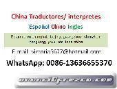 Guia privada de idioma espanol en Shanghai/Beijing/Canton